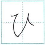 (Re-upload)ひらがなを書こう Let's write hiragana ひ[hi] び[bi] ぴ[pi]