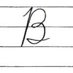 (Re-upload)英語の筆記体を書いてみよう B b Cursive alphabet