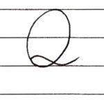 英語の筆記体を書いてみよう Q q Cursive alphabet