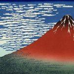 数字11~20の日本語/英語+北斎 Numeral in Japanese / English + Hokusai