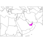 日本語でアラブ首長国連邦/アブダビ UAE / Abu Dhabi in Japanese