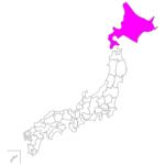 日本の都道府県 1 北海道 Prefecture in Japan Hokkaido