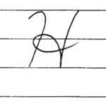 (Re-upload)英語の筆記体を書いてみよう H h Cursive alphabet
