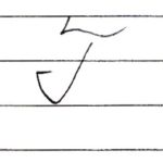 (Re-upload)英語の筆記体を書いてみよう T t Cursive alphabet