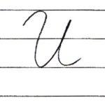 (Re-upload)英語の筆記体を書いてみよう U u Cursive alphabet