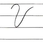 英語の筆記体を書いてみよう V v Cursive alphabet