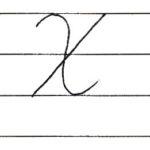 (Re-upload)英語の筆記体を書いてみよう X x Cursive alphabet