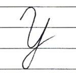 英語の筆記体を書いてみよう Y y Cursive alphabet