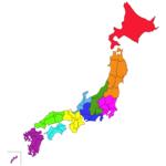 日本の全都道府県 All prefectures in Japan