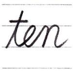 "(Re-upload)短い英単語を筆記体で書いてみよう ""nine"" & ""ten"" in cursive"