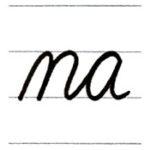 筆記体 小文字 n からのつなげ方 How to connect from cursive n