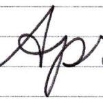 """筆記体で書こう """"April"""" in cursive"""