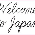 "筆記体で書こう ""Welcome to Japan"" in cursive"