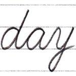 筆記体で書こう day / way in cursive