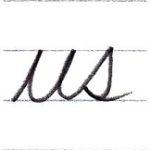 筆記体で書こう us / bus / busy in cursive