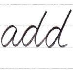 筆記体で書こう add / sad in cursive